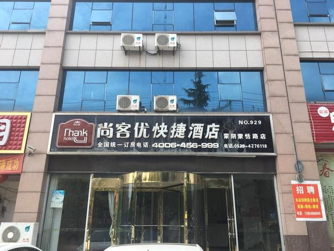 Thank Inn Hotel Shandong Linyi Mengyin Mengtian Road, Linyi