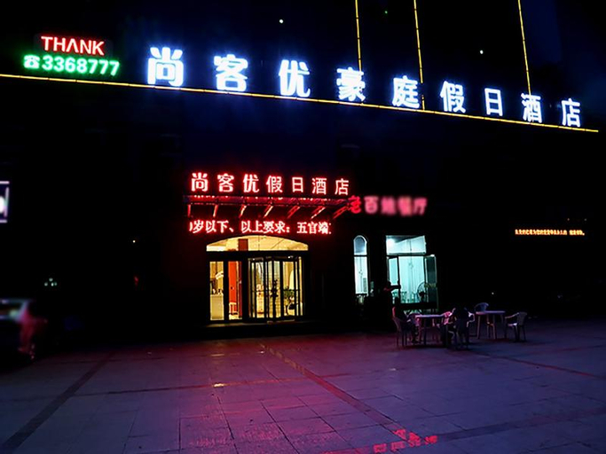 Thank Inn Hotel Liaoning Anshan Haicheng Wanda, Anshan
