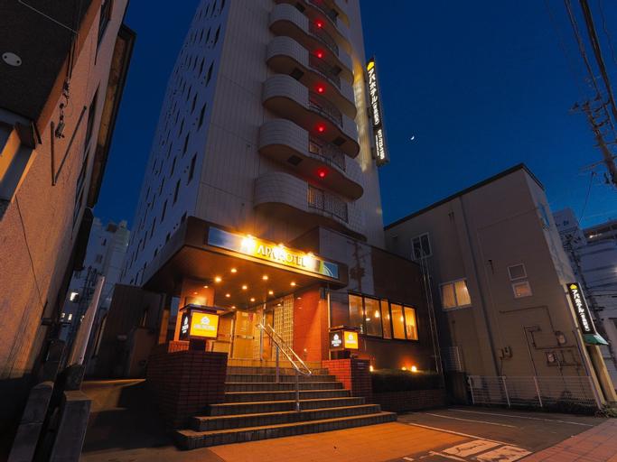 APA Hotel Aomori-Ekihigashi, Aomori