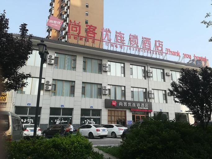 Thank Inn Hotel Hebei Handan Hanshan District Zhaodu New City, Handan