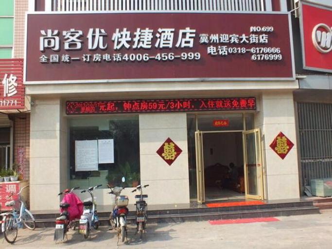 Thank Inn Hotel Hebei Hengshui Jizhou Yingbin Street, Hengshui