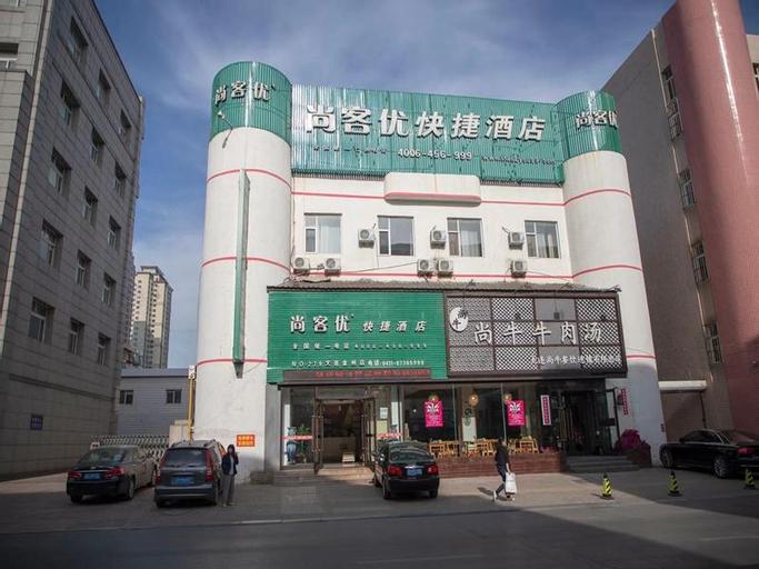 Thank Inn Hotel Liaoning Dalian Jinzhou, Dalian