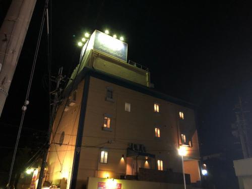 Hillside Hotel (Adult Only), Hirakata