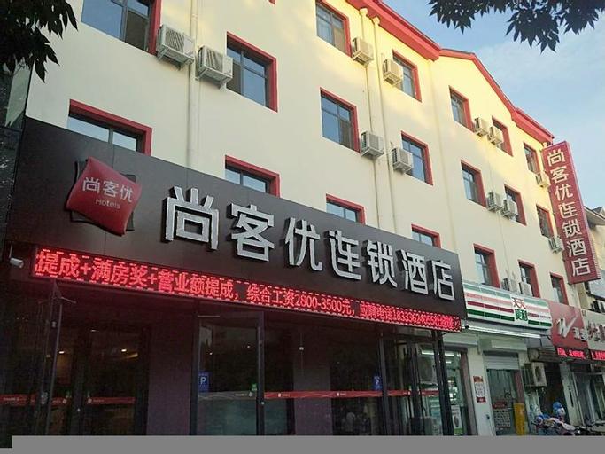 Thank Inn Hotel Hebei Hengshui Development Zone Baoyun Street Hengbai, Hengshui