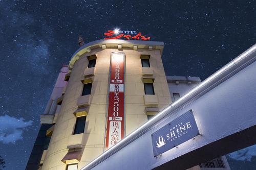 HOTEL Shine Kawagoe (Adult Only), Kawagoe
