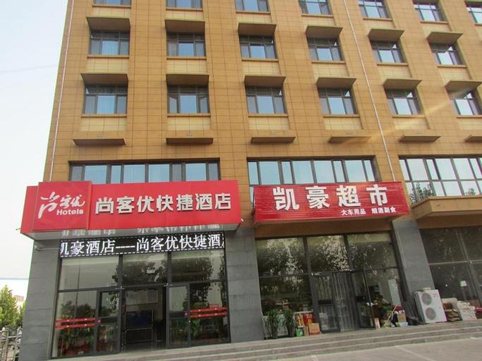 Thank Inn Hotel Hebei Xingtai Shaheweisan Road Expressway Intersection, Xingtai