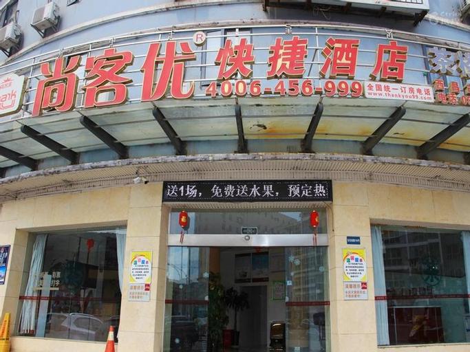 Thank Inn Hotel Sichuan Xichang Chang'An Nan Road, Liangshan Yi