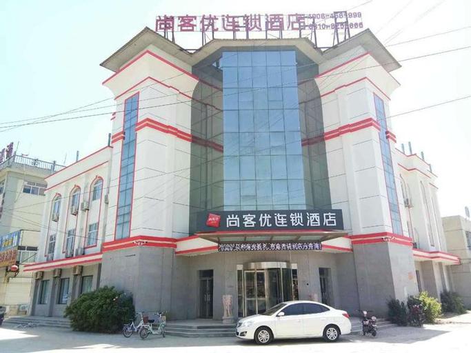 Thank Inn Hotel Hebei Handan Qiu County Zhenxing Road, Handan