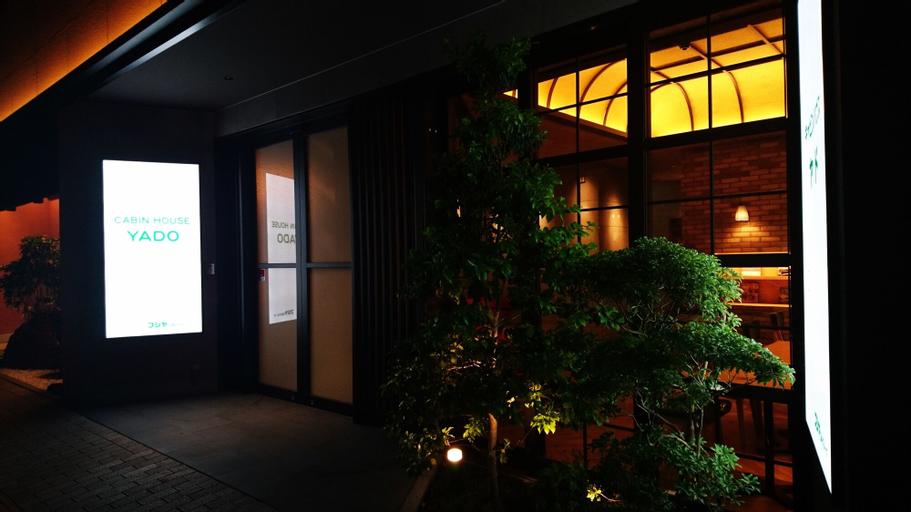 Cabinhouse Yado Fujinomiyaten, Fujinomiya