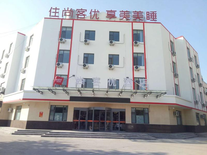 Thank Inn Hotel Shandong Binzhou Bincheng District Binbei, Binzhou