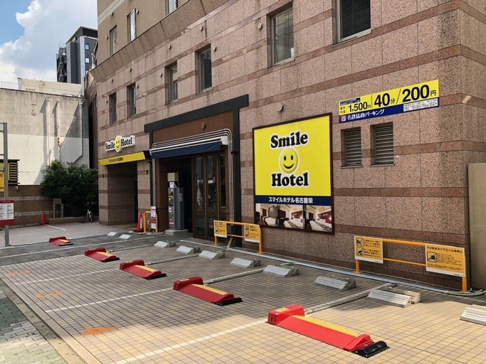 Smile Hotel Nagoya Sakae, Nagoya