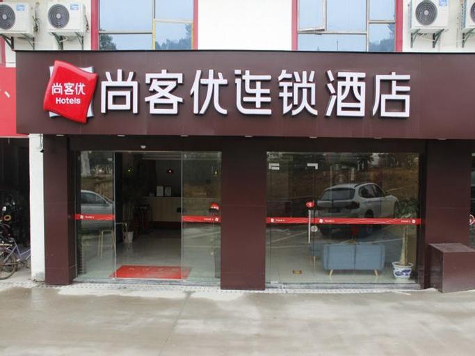 Thank Inn Hotel Jiangxi Fuzhou Nancheng County Ascend Park, Fuzhou