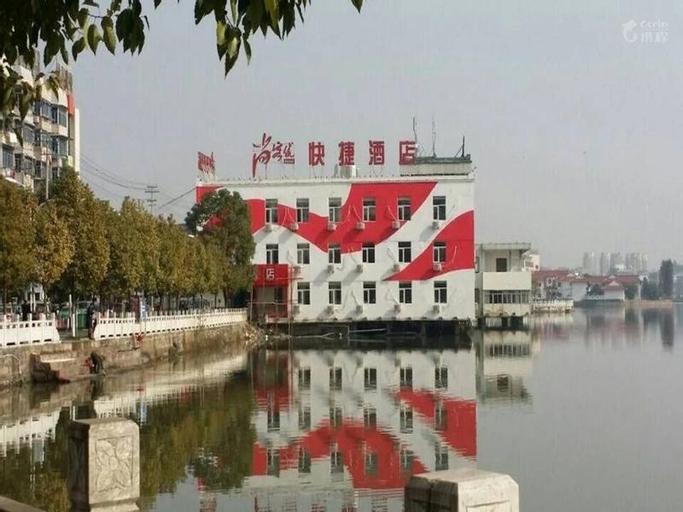 Thank Inn Hotel Anhui Anqing Zongyang Huabin Road, Anqing
