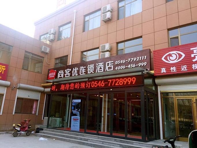 Thank Inn Hotel Shandong Dongying Guangrao County Huaxing Community, Dongying