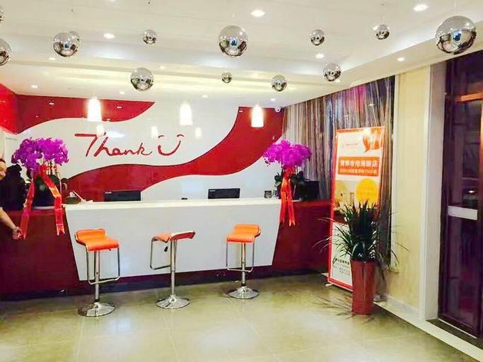 Thank Inn Hotel Hebei Cangzhou Huanghua Canghai Road, Cangzhou