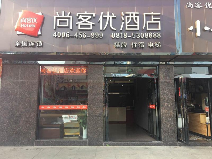 Thank Inn Plus Hotel Sichuan Dazhou Railway Station, Dazhou
