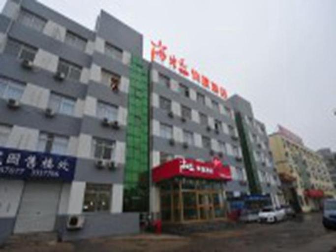 Thank Inn Hotel Shandong Yantai Penglai City South Ring Road New Bus Station, Yantai