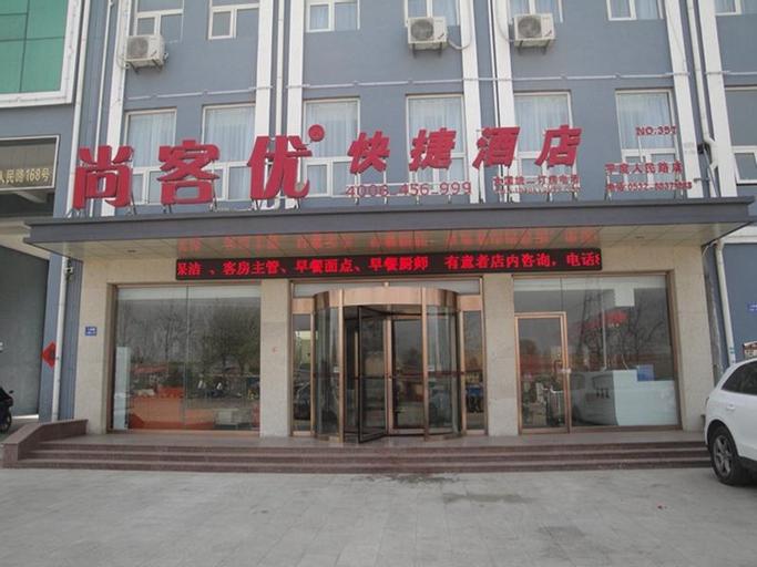 Thank Inn Hotel Shandong Qingdao Pingdu Renmin Road, Qingdao