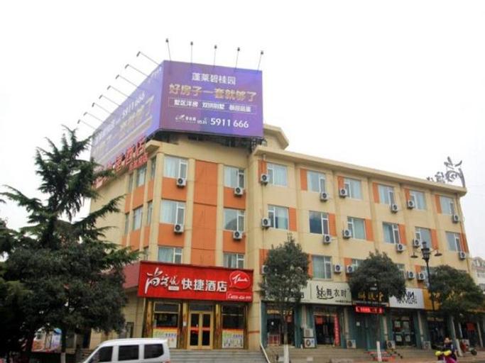 Thank Inn Hotel Shandong Penglai City Government, Yantai