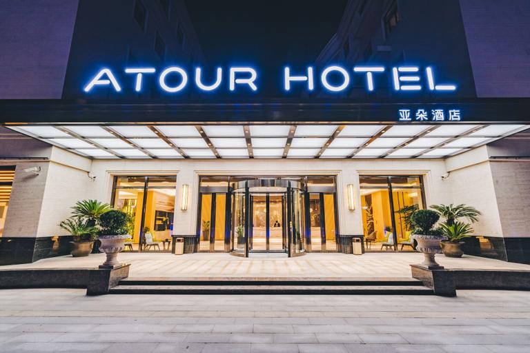 Atour Hotel Renmin Road Yixing, Wuxi
