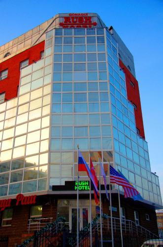 Rush Hotel, Tselinogradskiy
