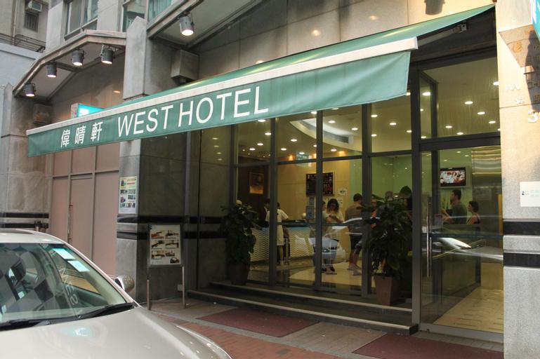 West Hotel, Yau Tsim Mong