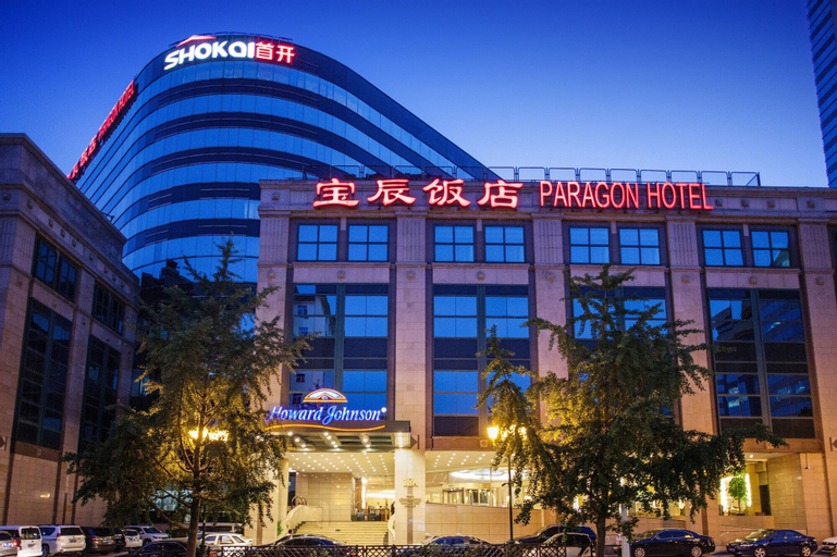 Howard Johnson Paragon Hotel, Beijing