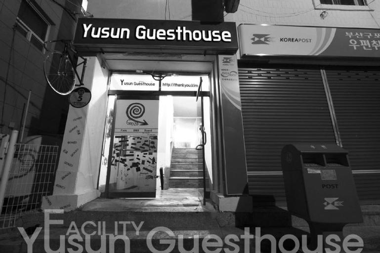 Yusun Guest House, Gangseo