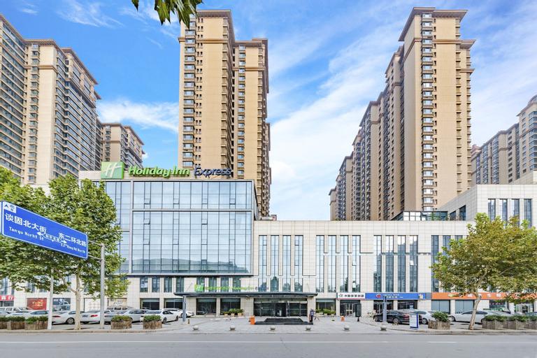 Holiday Inn Express Shijiazhuang Heping, Shijiazhuang