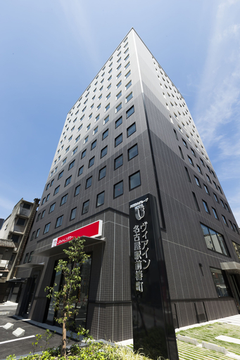 Via Inn Nagoya Ekimae Tsubakicho, Nagoya