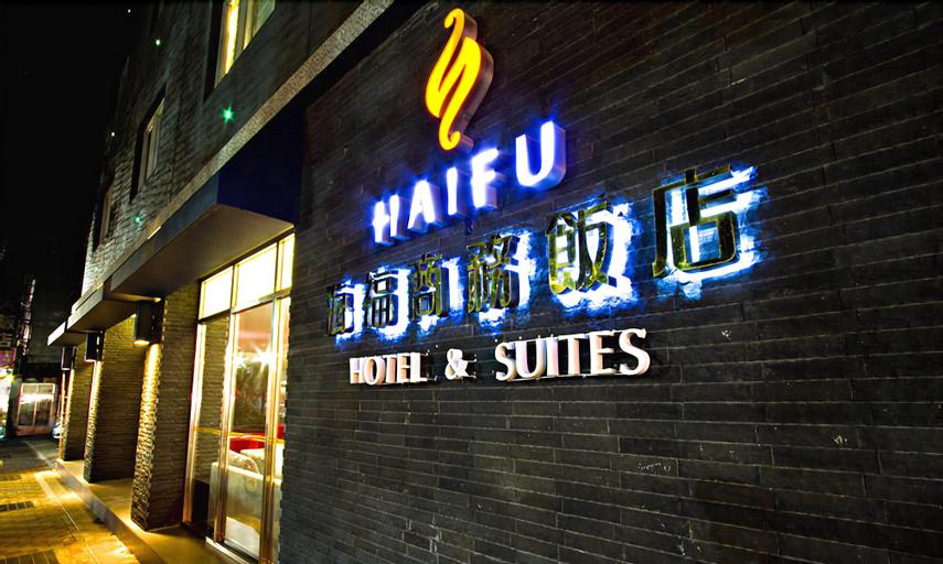 HAIFU HOTEL & SUITES, Kinmen