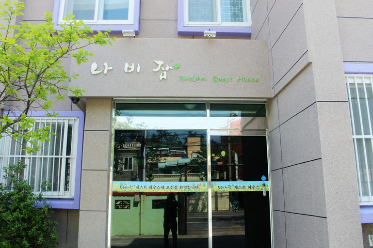 Nabizam Guesthouse, Yeosu