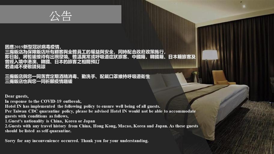 Hotel IN, Taoyuan
