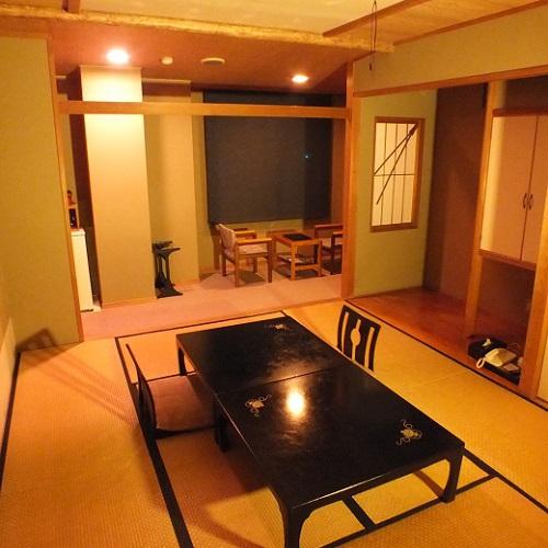 Yamaichi, Numazu