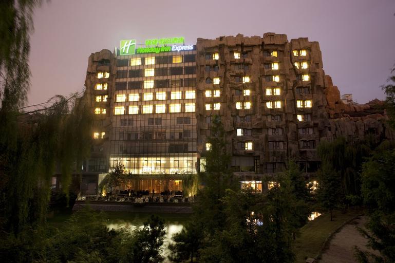Holiday Inn Express Beijing Minzuyuan, Beijing