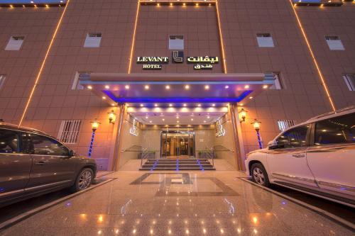 Levant Hotel,