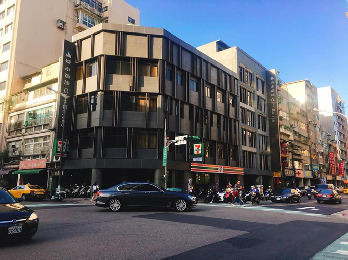 City Suites - Beimen, Taipei City