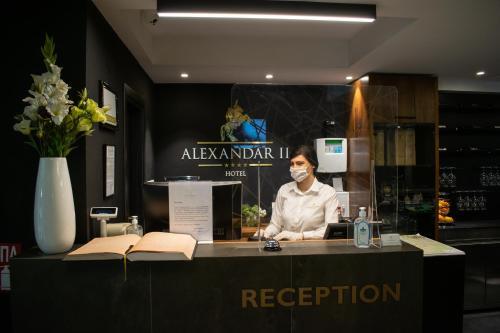 Hotel Alexandar II,