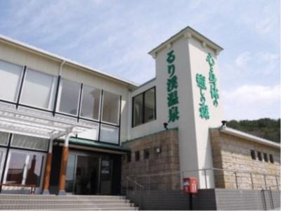 Rurikei Onsen for Rest Resort, Nantan