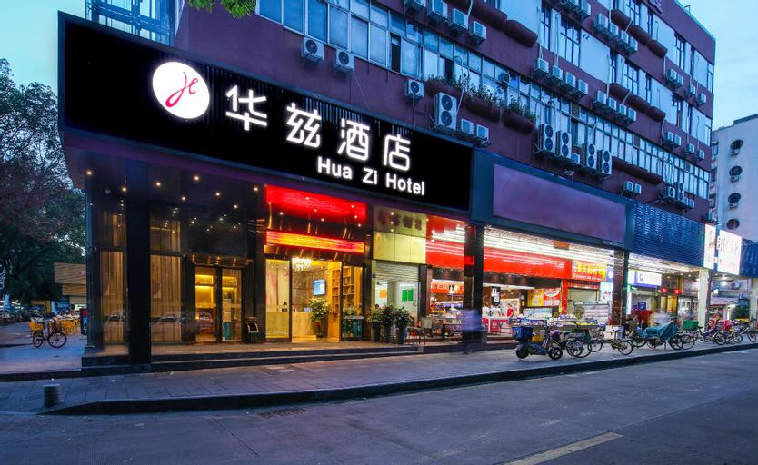 Shenzhen Huazi Hotel, Shenzhen