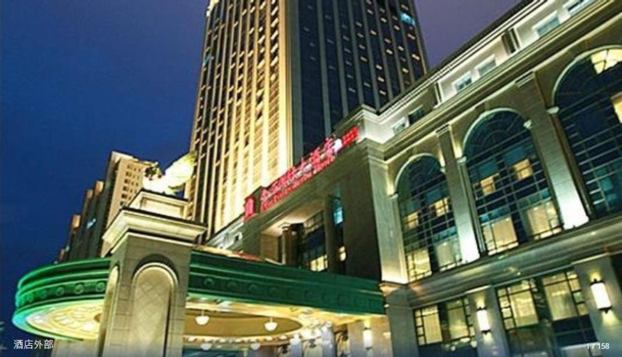 Nantong Jinshi International Hotel, Nantong