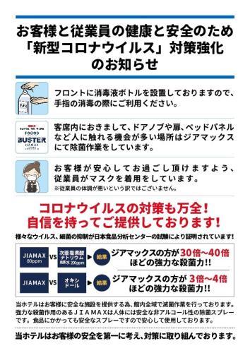 Hotel Water Gate Nagoya, Nagoya
