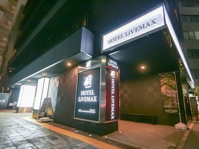 HOTEL LiVEMAX YOKOHAMAEKI-NISHIGUCHI, Yokohama