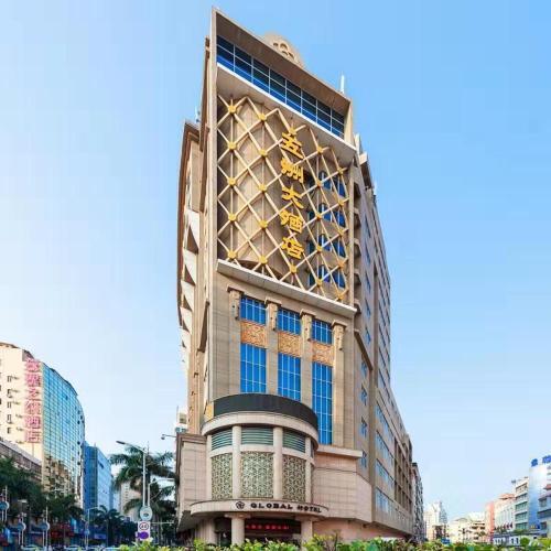 Shishi Global Hotel, Quanzhou