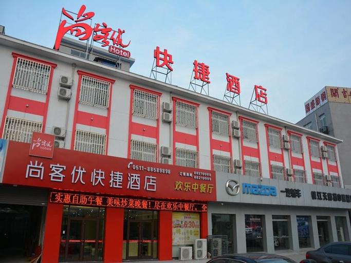 Thank Inn Hotel Jiangsu Yanghzong City Yangzhong Avenue, Zhenjiang