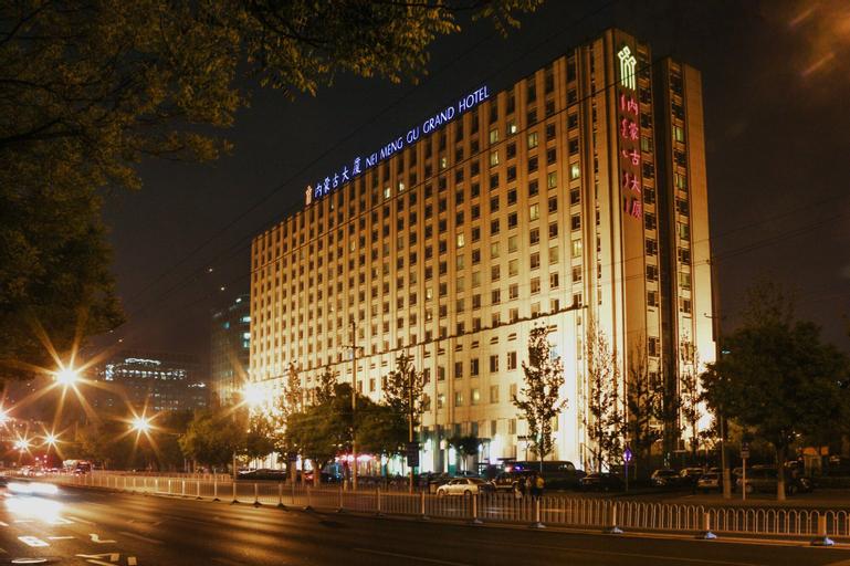 Inner Mongolia Grand Hotel Wangfujing, Beijing