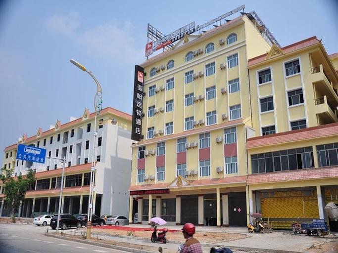 Jun Hotel Yunnan Mangshi Meili Chuntian, Dehong Dai and Jingpo
