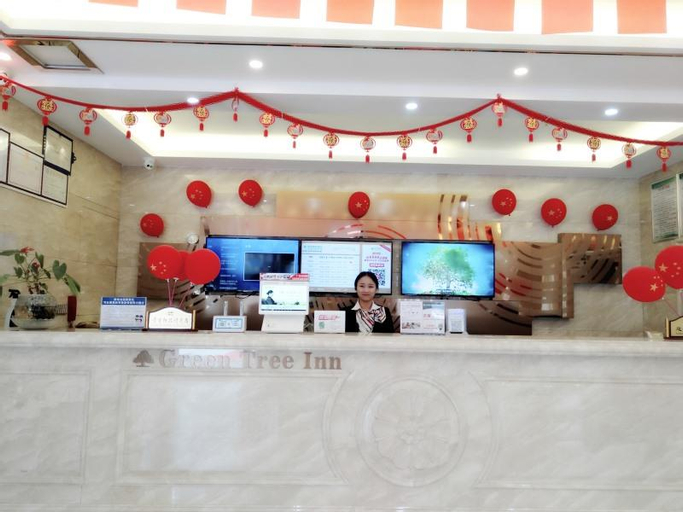 GreenTree Inn Ningde Zhouning Country Qiaonan Street, Ningde