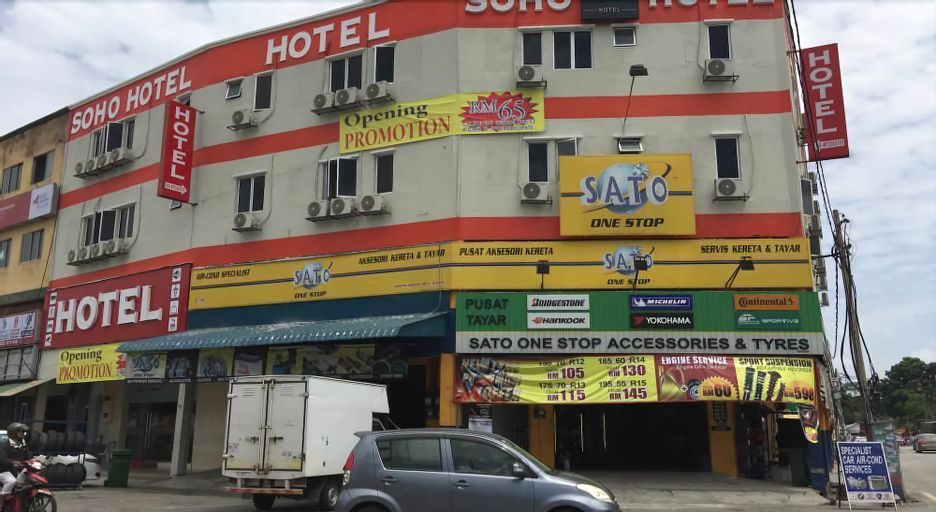 Soho Hotel Semenyih, Hulu Langat