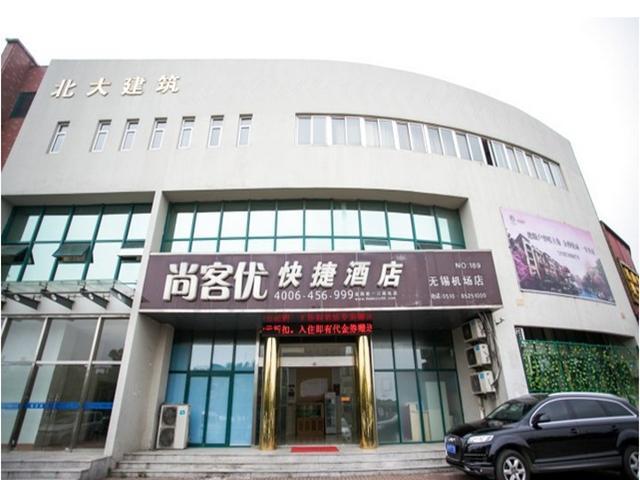 Thank Inn Hotel Jiangsu Wuxi Sunan Shuofang International Airport, Wuxi